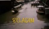 80. Adım (1996) afişi