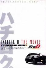 Initial D: Third Stage (2001) afişi
