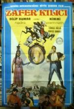 İntikam Kılıcı (1952) afişi
