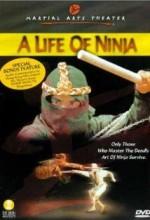 A Life Of Ninja (1983) afişi