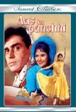 Aas Ka Panchhi (1961) afişi