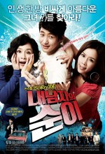 Adamım Sooni (2010) afişi