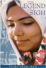 Afsane-ye-ah (1991) afişi