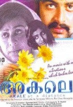 Akale (2004) afişi