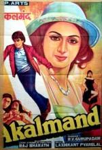 Akalmand (1984) afişi