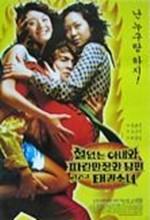 An indiscreet Wife, A Checkered Husband And A Taekwondo Girl (2002) afişi