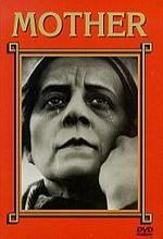 Ana (1926) afişi