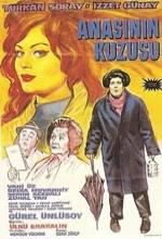 Anasının Kuzusu (1964) afişi