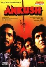 Ankush (1986) afişi