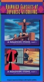 A Roadside Stone, Parts 1 and 2