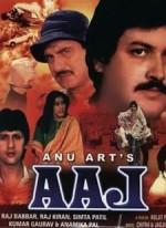Aaj (1987) afişi