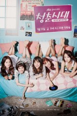 Age of Youth (2016) afişi