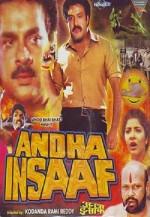 Andha Insaaf (1993) afişi