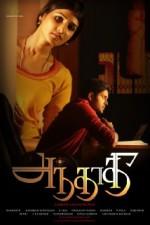 Andhadhi (2015) afişi