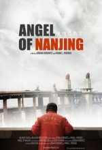 Angel of Nanjing (2015) afişi