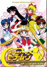 Ay Savaşçısı Sezon 1 (1992) afişi