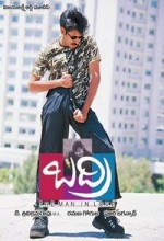 Badri (2000) afişi