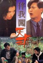 Ban Wo Chuang Tian Ya (1989) afişi