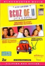 Bcuz Of U (2004) afişi