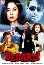Bedardi (1993) afişi