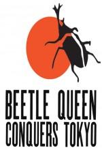 Beetle Queen Conquers Tokyo (2009) afişi