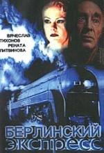 Berlinskiy Ekspress (2001) afişi