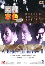 Better Tomorrow 2, A (1987) afişi