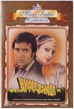 Bhola Bhala (1978) afişi