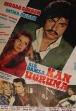 Bir Damla Kan Uğruna (1974) afişi