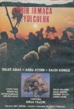 Bir Irmağa Yolculuk (1988) afişi