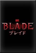 Blade (2011) afişi
