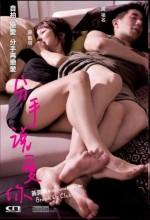 Break Up Club (2010) afişi
