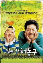 Bunt (2007) afişi