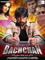 Bachchan (2013) afişi