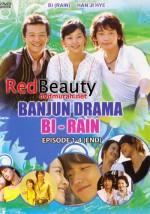 Banjun Drama With Rain (2004) afişi