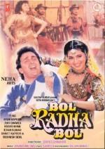 Bol Radha Bol (1992) afişi