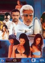 Boom (2003) afişi