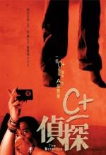 C+ Jing Taam (2007) afişi