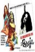 Cadının Işareti (1970) afişi