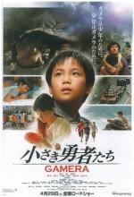 Cesur Gamera (2006) afişi