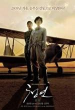 Cheong Yeon (2005) afişi