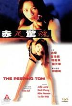 Chik Juk Ging Wan (1997) afişi