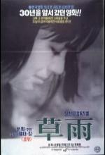 Choyeon (1966) afişi