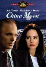Çin Mehtabı (1994) afişi