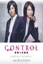 Control - Hanzai Shinri Sousa