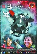Dou Niu (2009) afişi