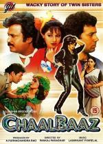 Chaalbaaz (1989) afişi