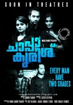 Chaappa Kurish (2011) afişi