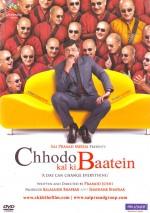 Chhodo Kal Ki Baatein (2012) afişi