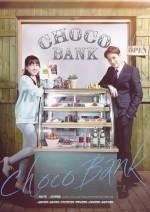Choco Bank (2016) afişi